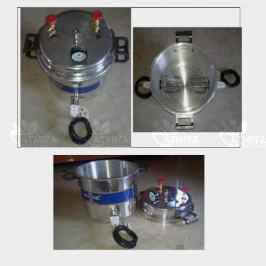 Super Quality Jumbo Electric Cooker - ISI - Atmiya Surgical