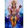 God Dhanvantar Lamination - Atmiya Surgical
